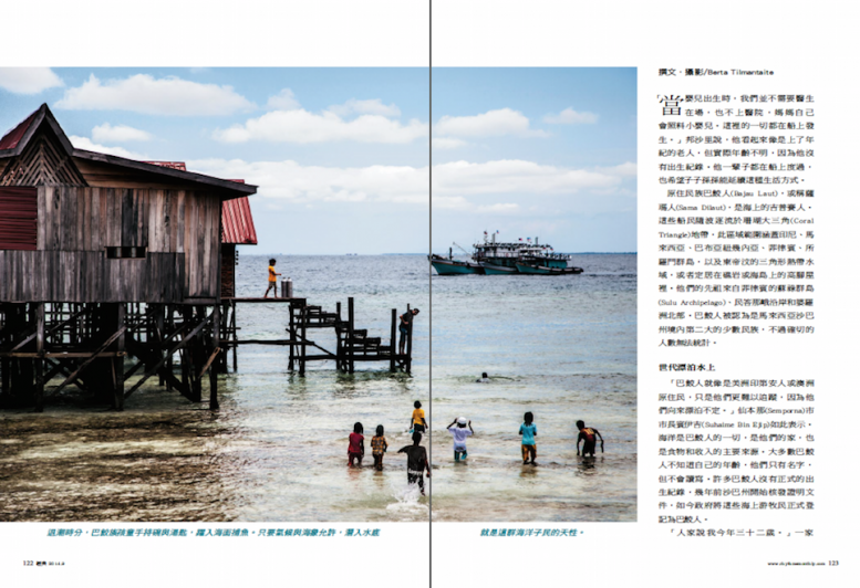 http://godoberta.com/files/gimgs/th-60_Screen Shot 2014-10-31 at 13_15_15 copy.png