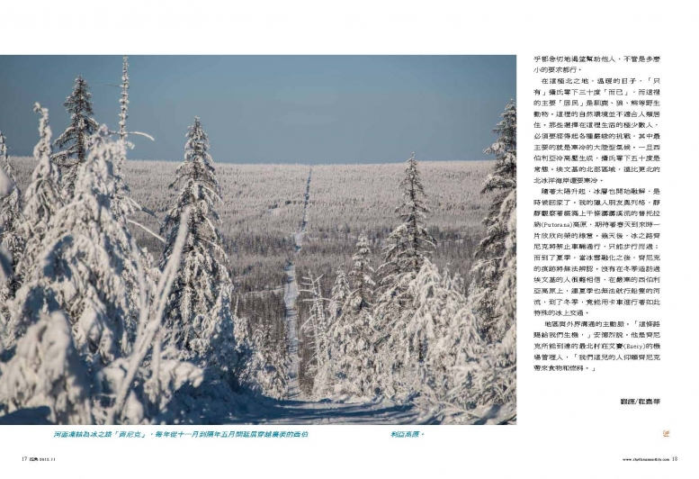 http://godoberta.com/files/gimgs/th-60_Zimnik[Rev01]_Page_9.jpg
